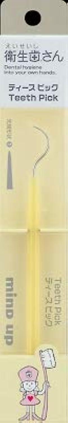 メリーラフヒップ【まとめ買い】衛生歯さん ティースピック ×6個