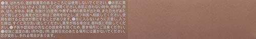 ルナソル(LUNASOL)カラーリングクレヨンEX02Roseチーク