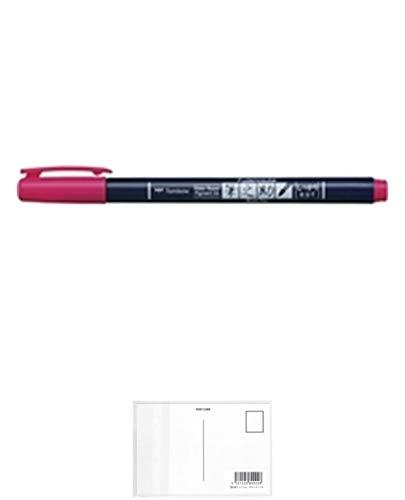 トンボ鉛筆 水性サインペン 筆之助しっかり仕立て ピンク WS-BH22 1本 ×3 セット + 画材屋ドットコム ポストカードA