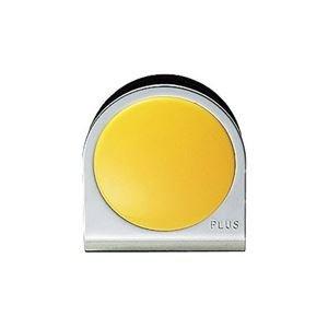 (業務用10セット)プラス カラーマグネット クリップ 大 黄 〈簡易梱包