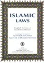 Best islamic laws english version Reviews
