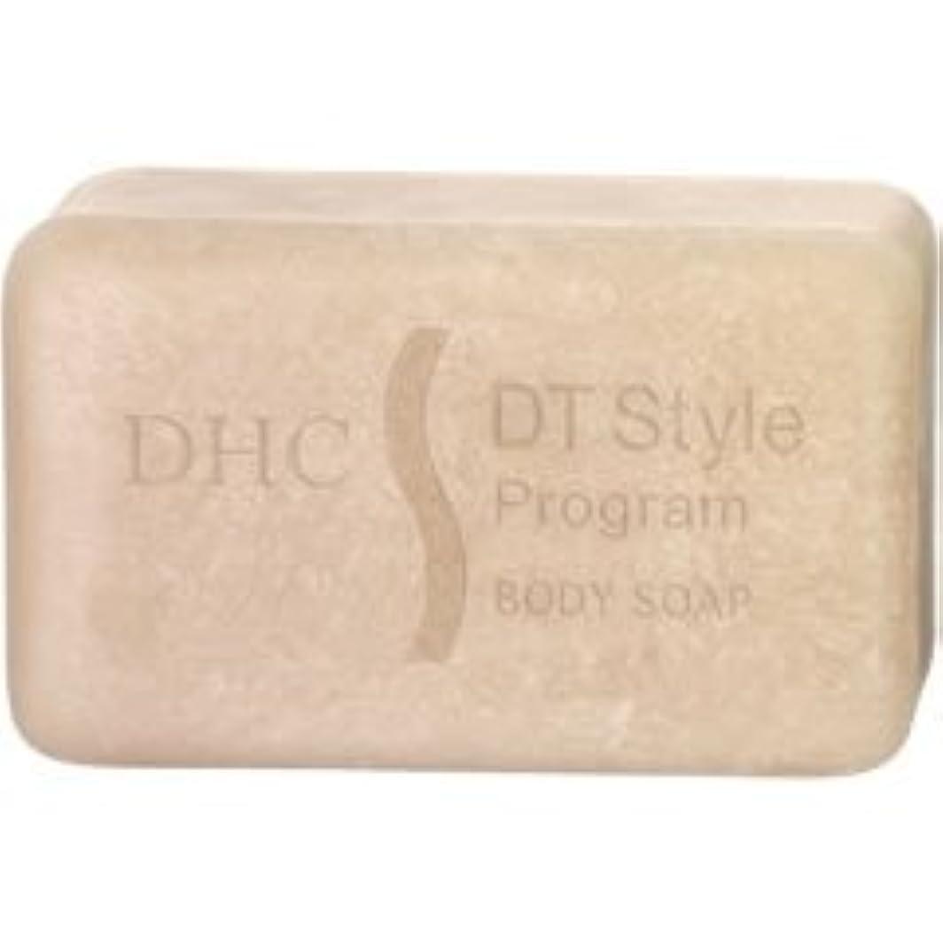 コメンテーター胆嚢航海のDHC DSボディソープ 150g