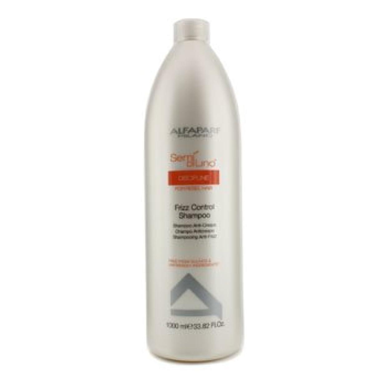 矩形もっともらしい買い物に行く[AlfaParf] Semi Di Lino Discipline Frizz Control Shampoo (For Rebel Hair) 1000ml/33.82oz