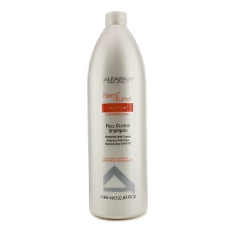 どのくらいの頻度でサワー亡命[AlfaParf] Semi Di Lino Discipline Frizz Control Shampoo (For Rebel Hair) 1000ml/33.82oz
