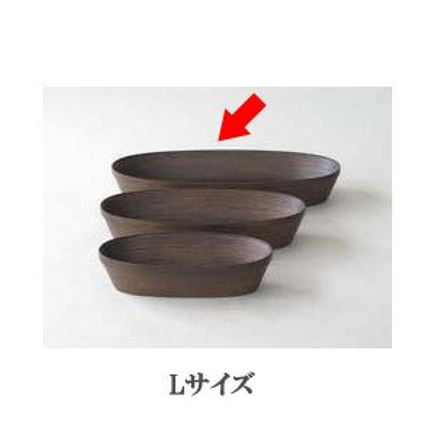 ブナコ/BUNACO/コスメティックボックス/oval/L/IB-C723