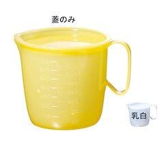 流動食コップ 大 8300 蓋 乳白/62-6858-91