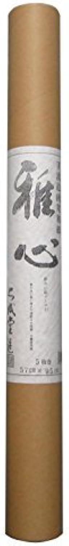 Ishikawa of Japanese paper paper paper WASHI Japanisches traditionelles Papier Roll Masanori 082-B Dickes Papier Dossier 5 Blatt B075CNPLG8 | Zahlreiche In Vielfalt  60dde5