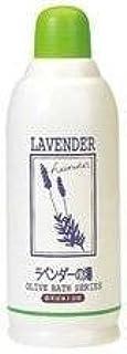 【5本】薬用 オリーブの湯S ラベンダーの香り