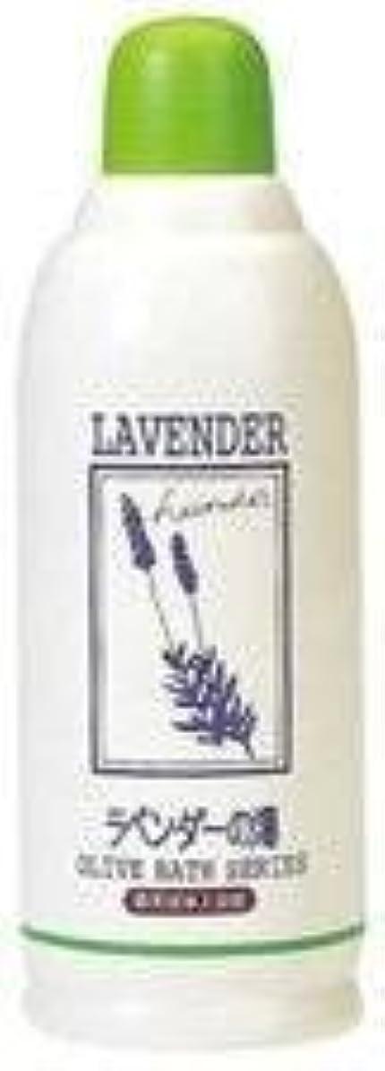 逃げるいくつかの然とした【5本】薬用 オリーブの湯S ラベンダーの香り