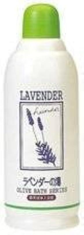 多くの危険がある状況鼓舞する忠実な【5本】薬用 オリーブの湯S ラベンダーの香り