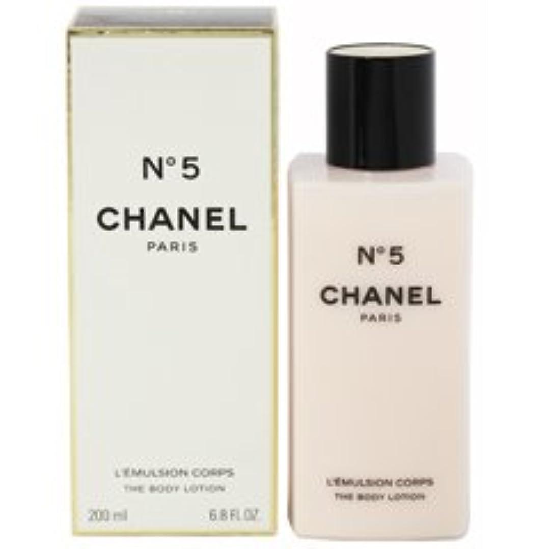 ぺディカブ記憶惑星Chanel No. 5 (シャネル No. 5 ) 6.8 oz (200ml) Body Lotion for Women
