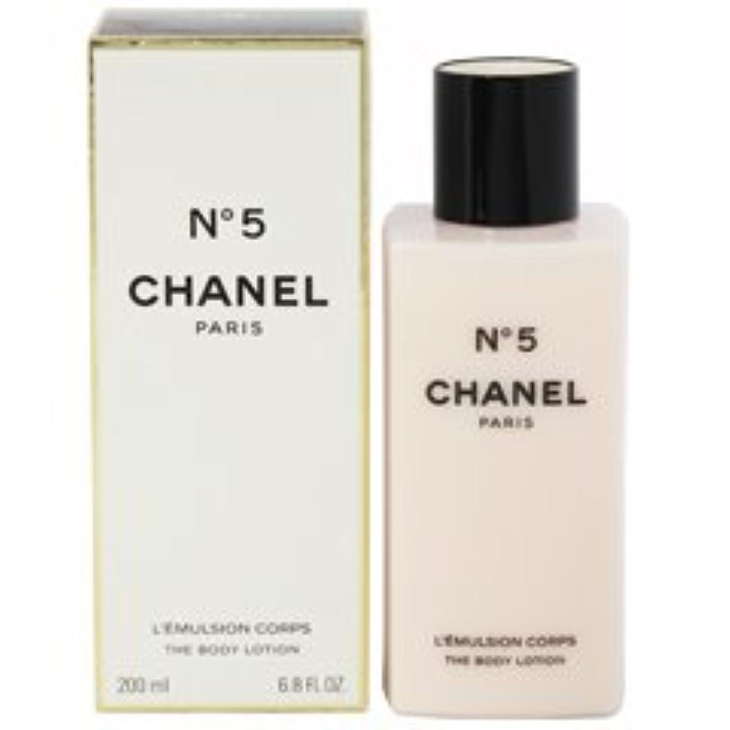 決定する重要性島Chanel No. 5 (シャネル No. 5 ) 6.8 oz (200ml) Body Lotion for Women