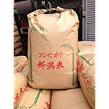 新米令和2年産 新潟県産 コシヒカリ 玄米 30kg(10×3)