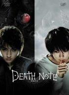 DEATH NOTE デスノート(2006)