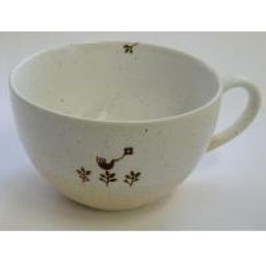 文法忌まわしいダウンセレック スープカップ グレー 11×14×6.8cm