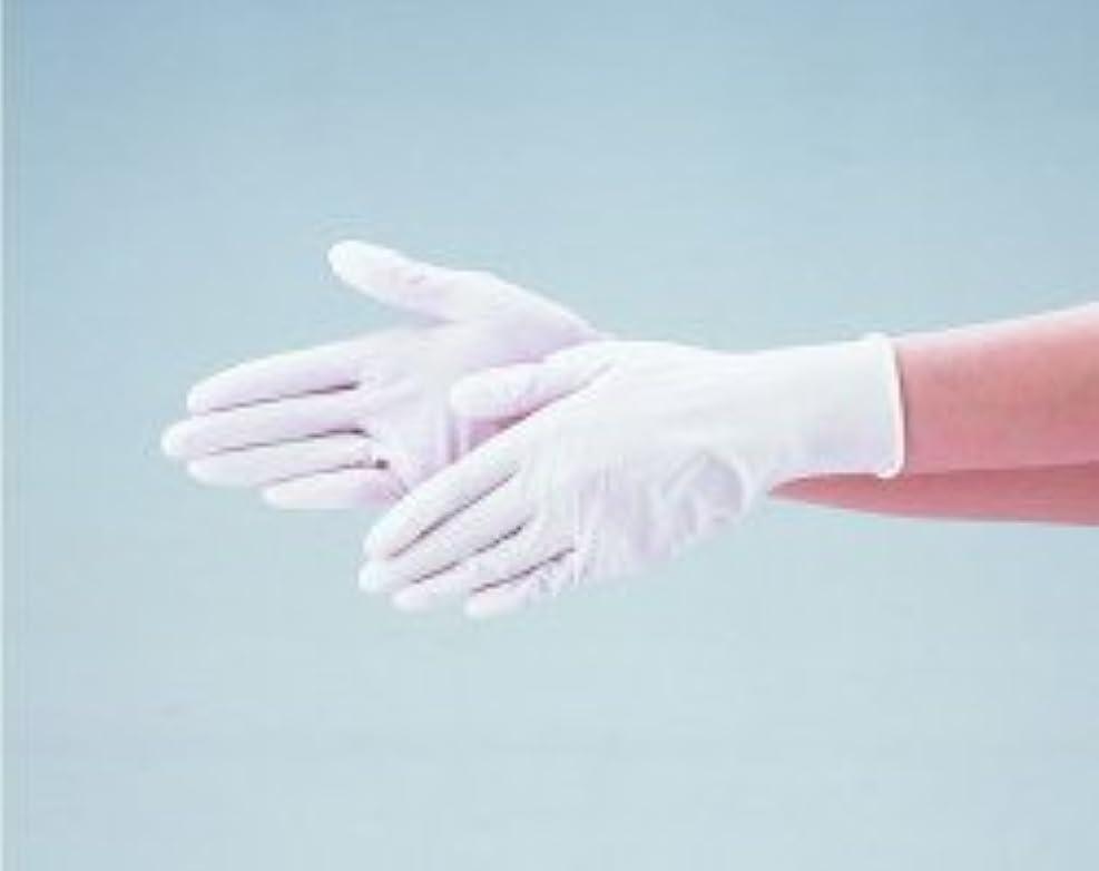 肉屋恨み干渉エブノ ニトリル手袋 No.525 L 白 (100枚入×20箱) ディスポニトリル パウダーフリー ホワイト