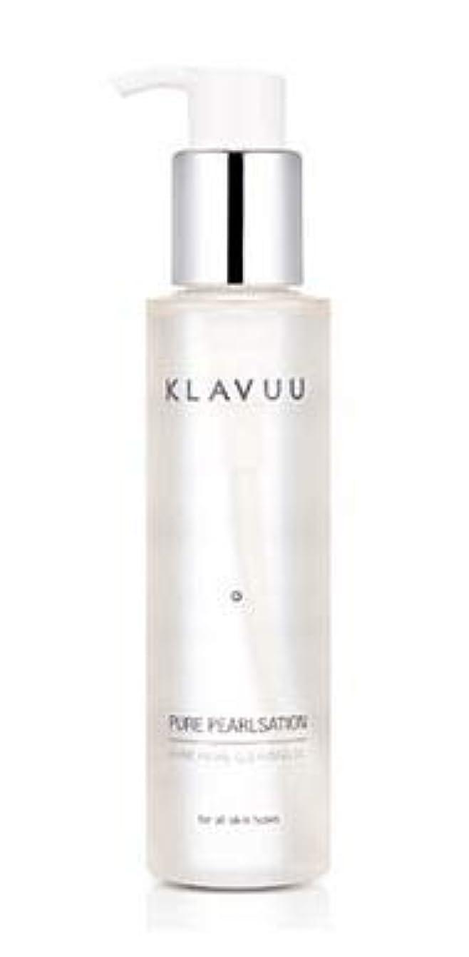 酸素液化するガラガラ[ Klavuu ] PURE PEARLSATION Divine Pearl Cleansing Oil /[クラビュー ] ピュア パールセ―ション ディヴァイン パールク レンジング オイル [並行輸入品]