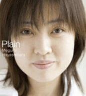 Plain by Megumi Hayashibara (2007-04-21)