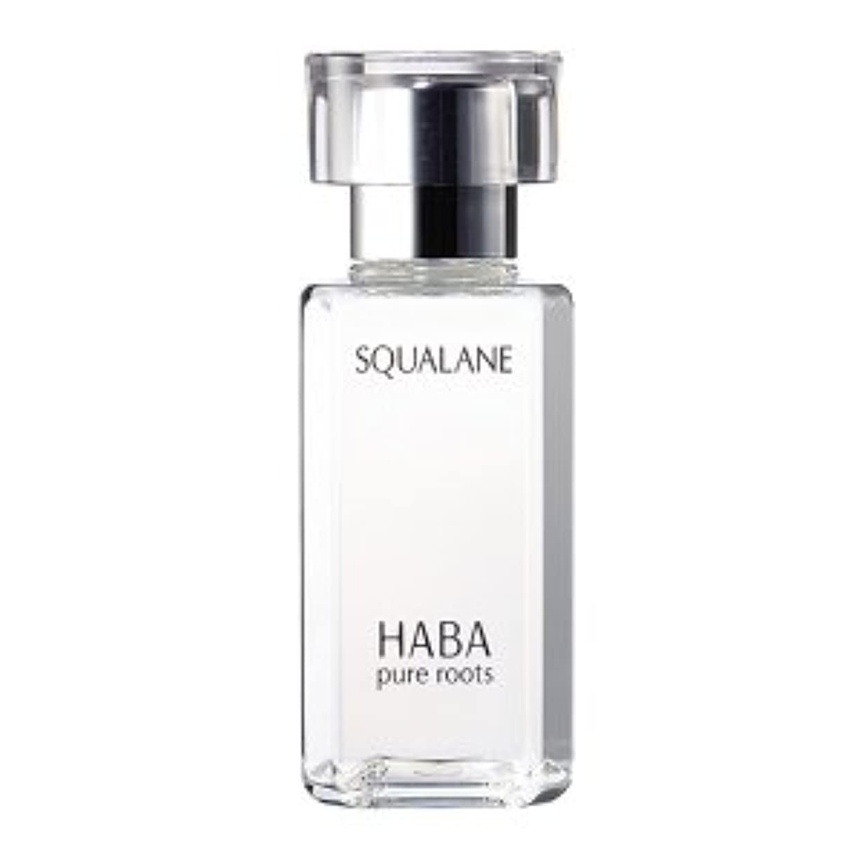 免除するアリーナインテリア高品位スクワラン 60ml HABA ハーバー