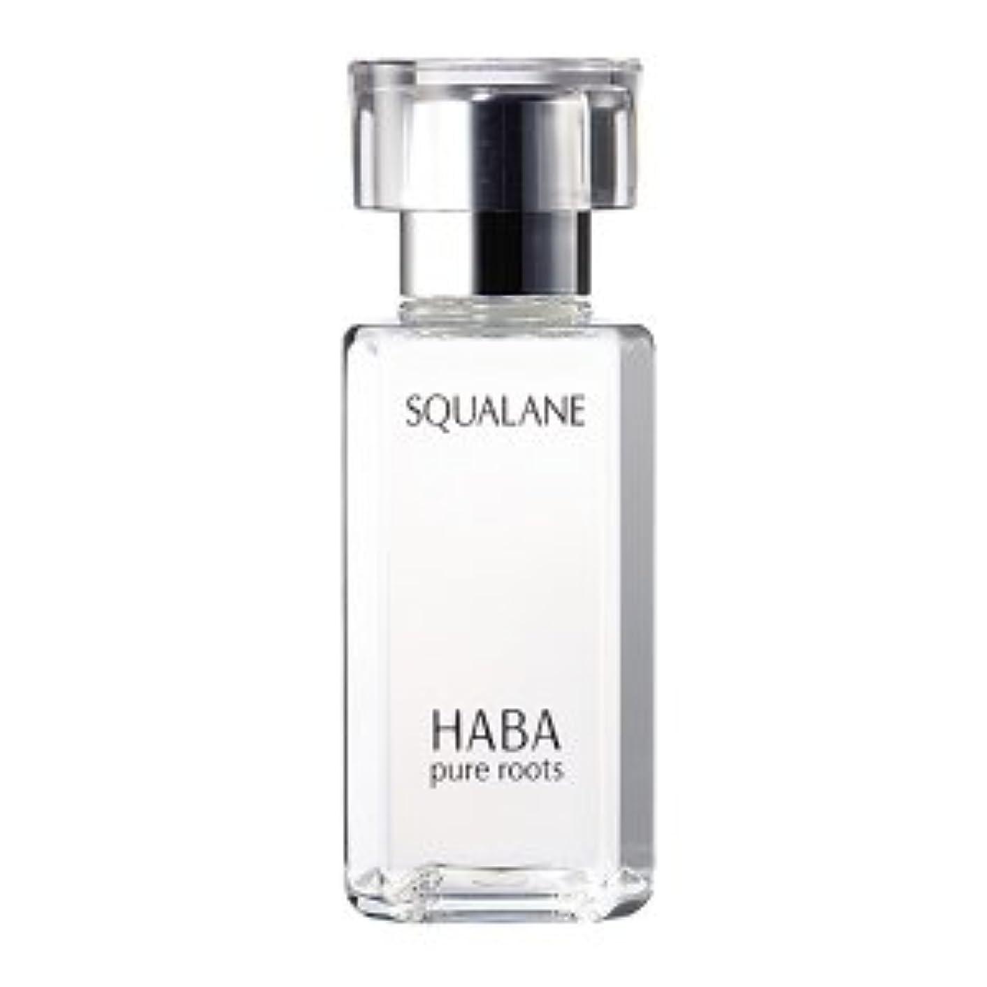高品位スクワラン 60ml HABA ハーバー