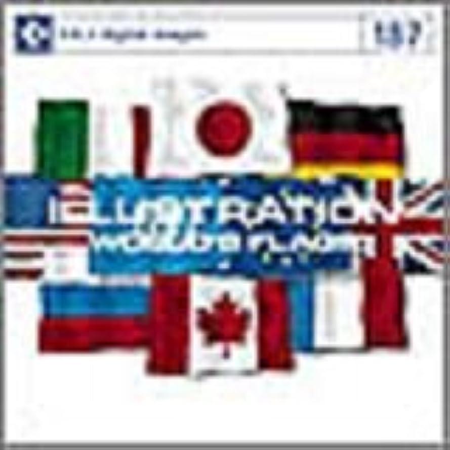 暗殺サスティーンポーズDAJ 187 イラストシリーズ/世界の国旗