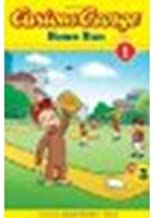 Curious George Home Run by Rey, H. A. [HMH Books for Young Readers, 2012] Paperback [Paperback]