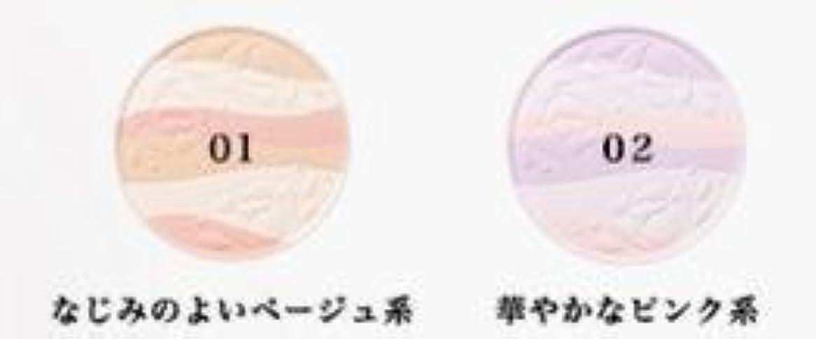 アストロラーベ凍ったゲームコーセー エスプリーク エクラ 明るさ持続 おしろい 01 リフィル(詰め替え用) なじみのよいベージュ系×1個