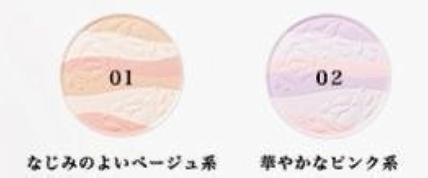 予備部屋を掃除する大声でコーセー エスプリーク エクラ 明るさ持続 おしろい 02 リフィル(詰め替え用) 華やかなピンク系 ×1個