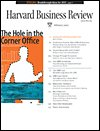 Harvard Business Review, February 2005 audiobook cover art