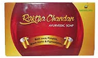 75G X 3 Nagarjuna Raktha Chandan, Red Sandalwood Soap - Effective for Preventing Pimples, Itching & Skin Allergies