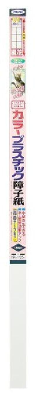 砦憲法ポジションアサヒペン 超強 カラープラスチック 障子紙 両面テープ貼り 94cmX2.15m 楓花 6822