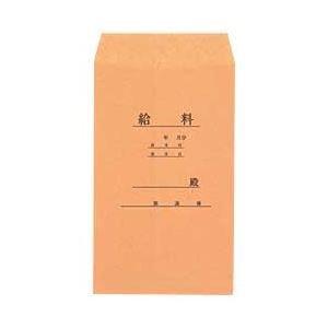 (業務用セット) クラフト封筒 給料袋 月殿付 角形8号 【×10セット】 ds-1640211