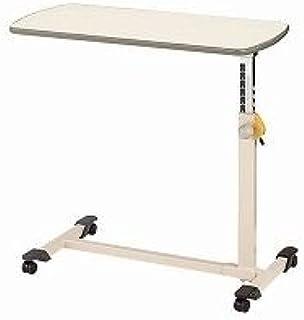 パラマウントベッド ベッドサイドテーブル(ノブボルト式)アイボリー KF-282(ベッドテーブル 介護) [並行輸入品]