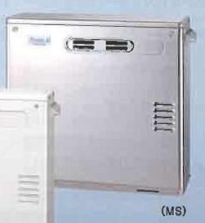 ほぼ入浴どこにも46.5kW直圧式 石油給湯器SAシリーズ UKB-SA470FRX/MS 給湯+追いだき フルオート 屋外据置 前面排気 ボイスリモコン付