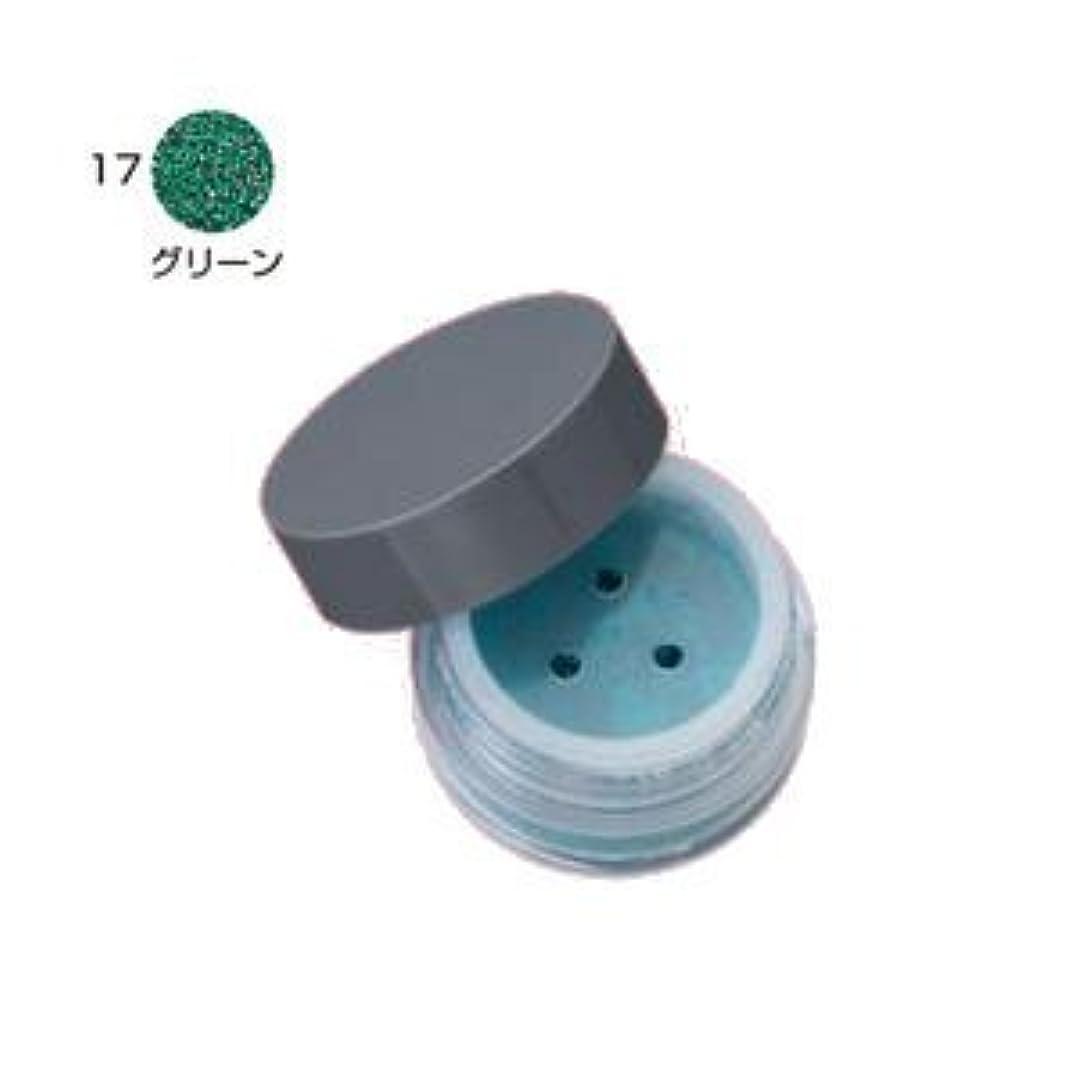 チキン削減不運三善 ミツヨシ カラープリズム 17 グリーン