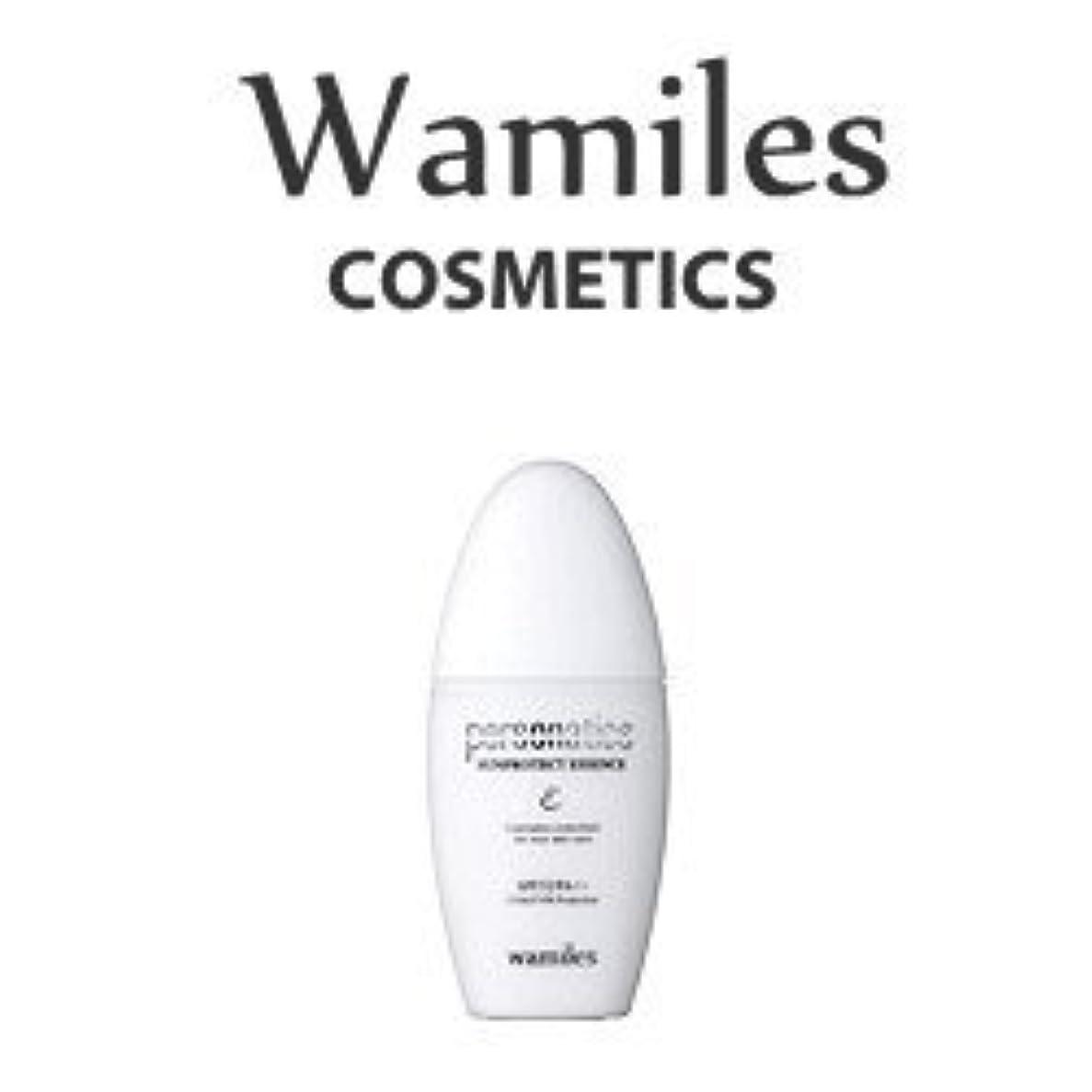 魔術生きる他の場所wamiles/ワミレス サンプロテクトエッセンス 30ml 美容 化粧水