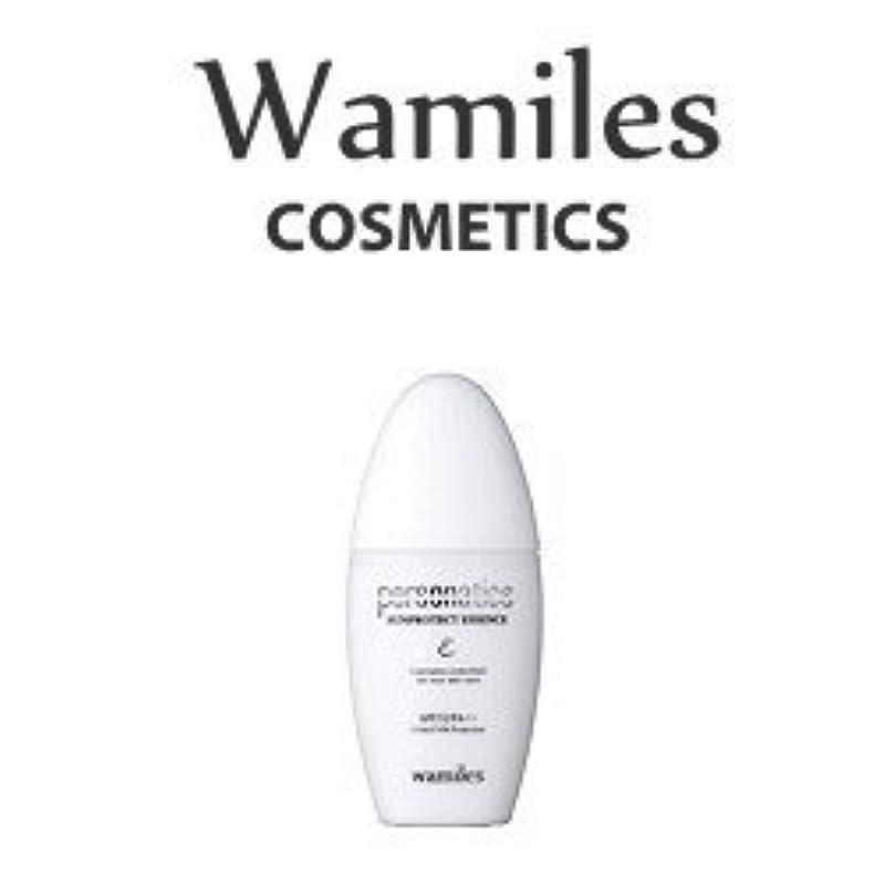 付添人削減ハンサムwamiles/ワミレス サンプロテクトエッセンス 30ml 美容 化粧水
