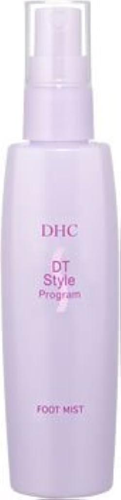 成熟適用済み専らDHC DSフットミスト(脚用化粧水)