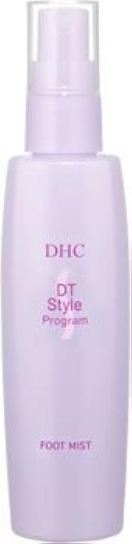 巻き戻すハシー横たわるDHC DSフットミスト(脚用化粧水)
