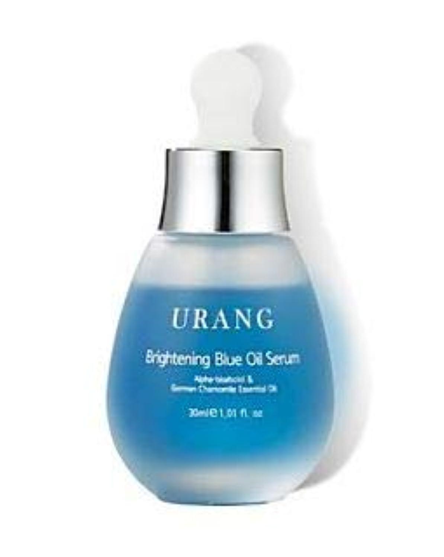 抽選白いシダ[URANG] Brightening Blue Oil Serum 30ml [並行輸入品]