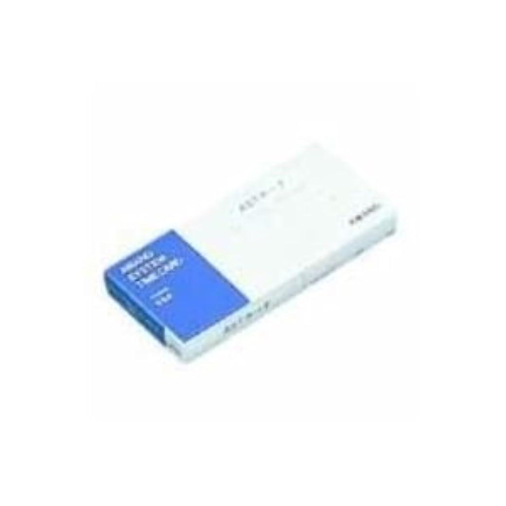 無関心端末ランプ(業務用30セット) アマノ タイムカード ASTカード SSR/ATX用 ds-1733067