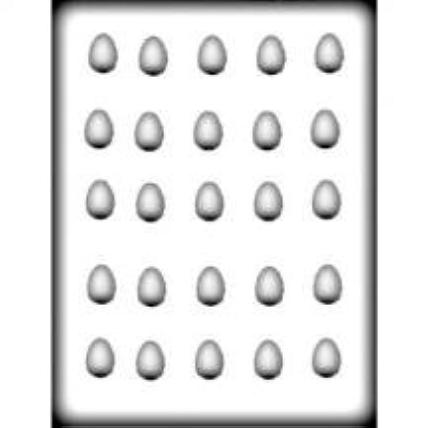 Jelly Bean Eggs Hard Candy Mold