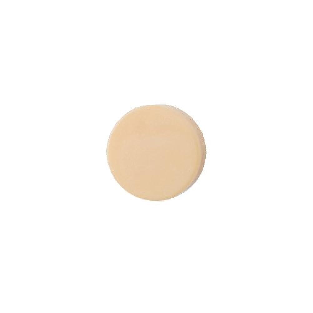 受け入れる依存する合理化こだわりコールド製法の無添加でオーガニックな洗顔石鹸 マザーウッド&シルクソープ 75g