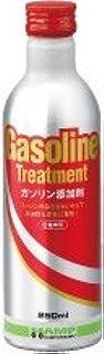 ホンダ/HAMP ガソリン添加剤 250ml