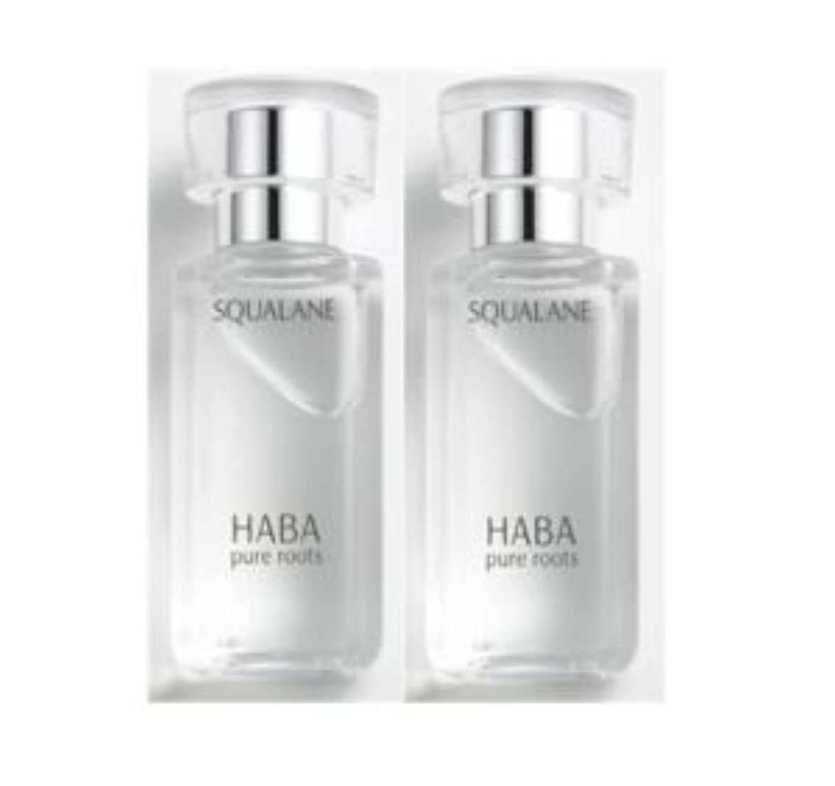 HABA 高品位「スクワラン」15mL 2個セット