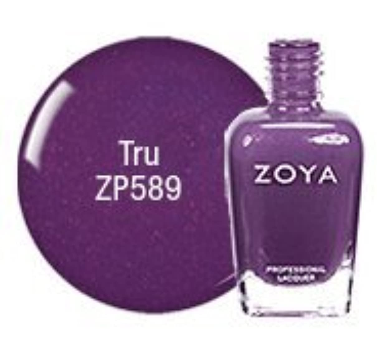 帰るわずらわしい効率[Zoya] ZP589 ツルー [True Collection][並行輸入品][海外直送品]