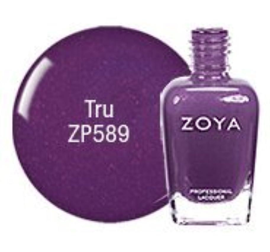 マナーセミナーできない[Zoya] ZP589 ツルー [True Collection][並行輸入品][海外直送品]