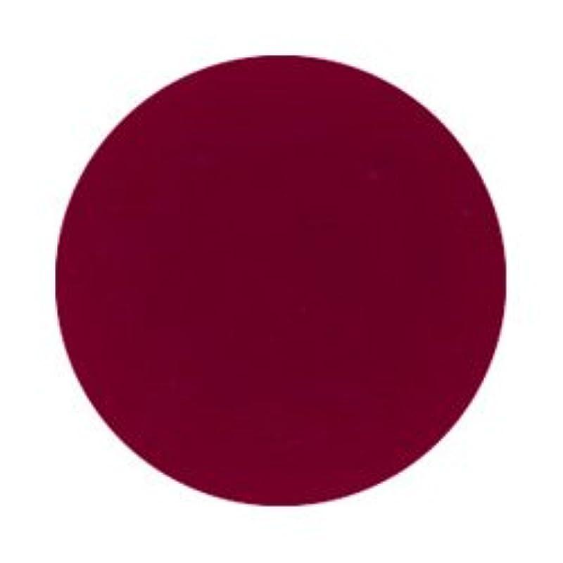 供給魔術師微視的★JESSICA(ジェシカ) <BR>ジェレレーション カラー 15ml<BR>290 マーロット