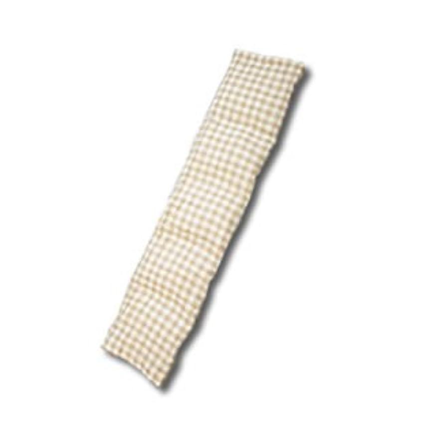 教盆傷つきやすい手作り温熱ハーブパット「よもごこち」 ロング 13cm×57cm