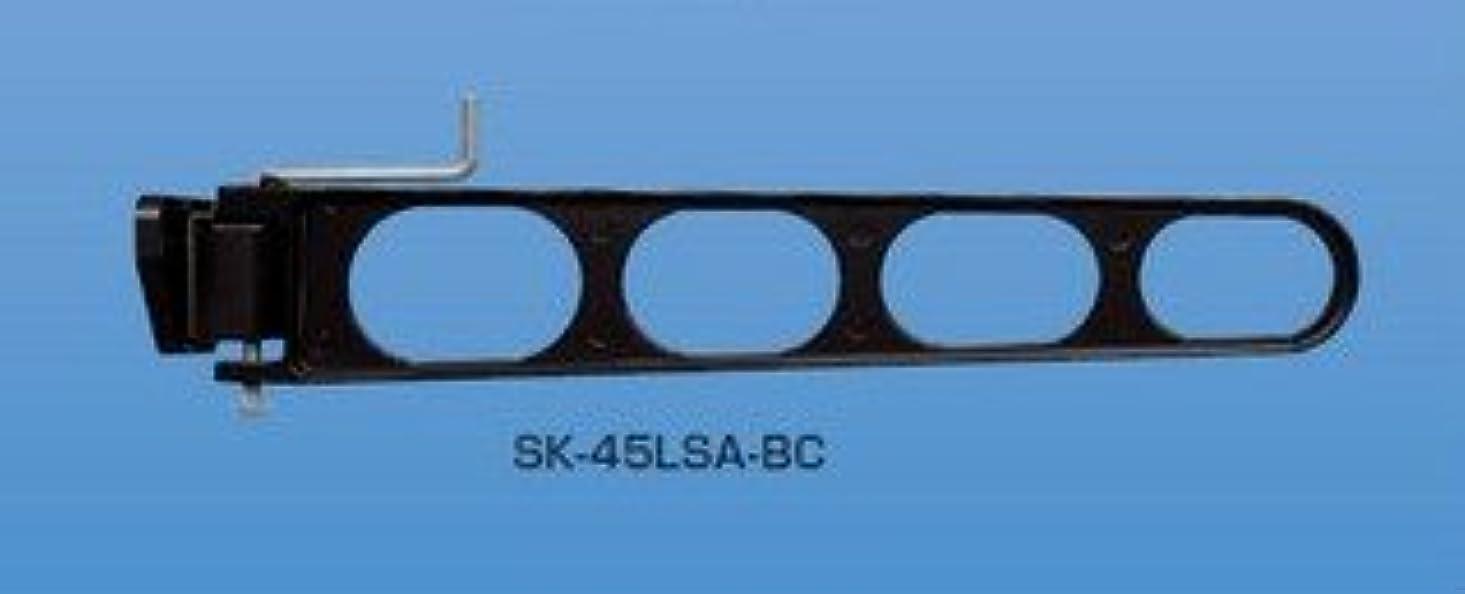 家主もっと少なく明らかにする新協和 バルコニー物干金物 (横収納型) SK-45LSA-BC/ダークブロンズ 1本 物干し金物